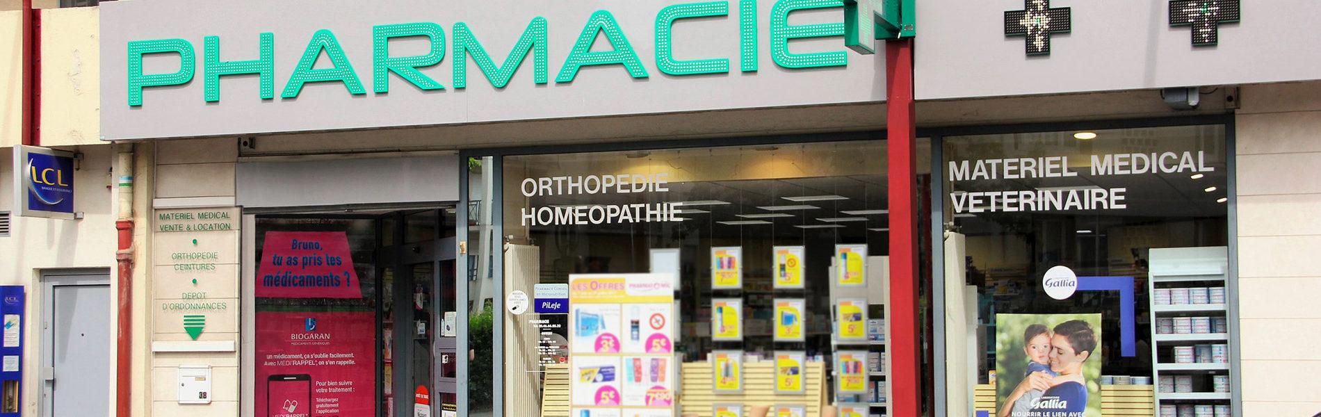 Pharmacie DE LA PEUPLERAIE - Image Homepage 3
